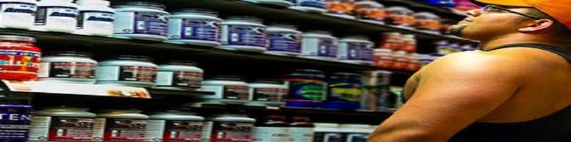 שונות - חנות התזונה והכושר של רנימאס