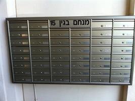 לוחיות ושלטים לתיבות דואר