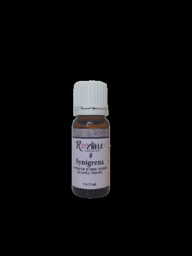שמן ארומתרפי טבעי להקלה במיגרנות - Synigrena
