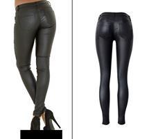 מכנסי סטרטצ' סקסיים דמוי עור עם רוכסן