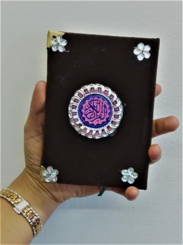 """קוראן כיס בערבית - תוצרת מצרים גודל קטן 14 על 10 ס""""מ"""
