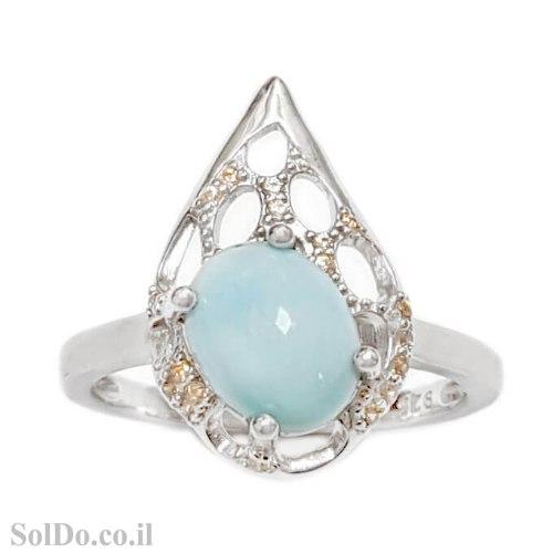 טבעת מכסף משובצת אבן לרימר וזרקונים RG1700 | תכשיטי כסף 925 | טבעות כסף