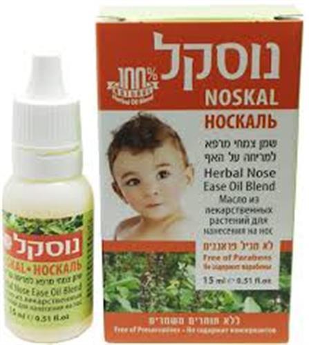נוסקל שמן צמחי מרפא למריחה על האף 15 מל