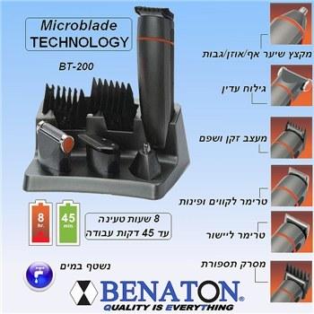 מכונת תספורת BENATON\PRISMA BT200