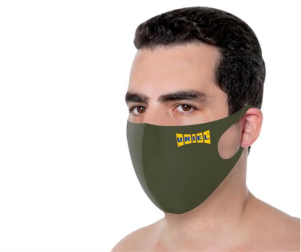"""מסיכת הגנה """"אלה"""" לגברים URIEL לשימוש רב פעמי"""