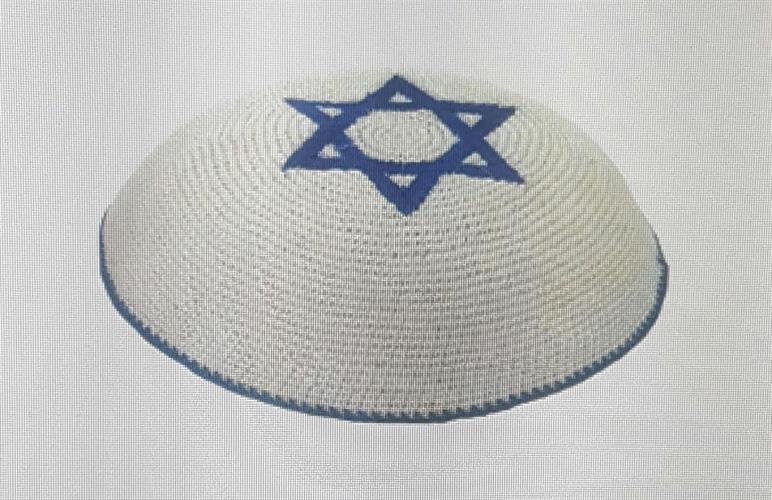 כיפה סרוגה מגן דוד כחול