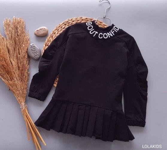 שמלת פראנץ טרי דגם 9525