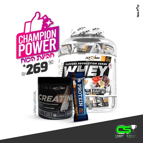ATOM POWER| WHEY+קריאטין 300 גרם+חטיף allin|מארז כשר