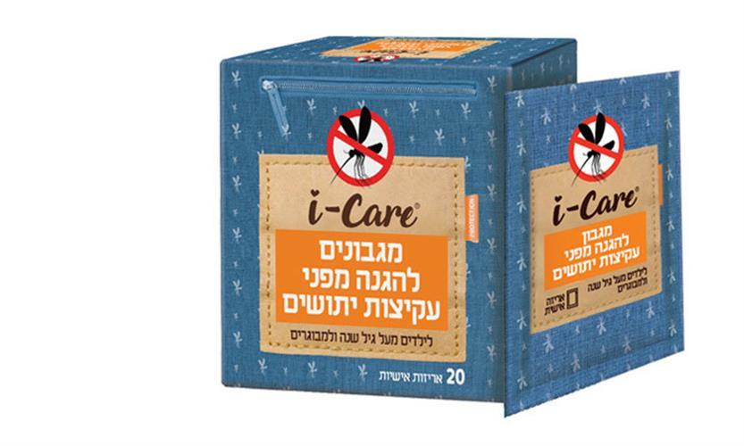 I CARE מגבונים להגנה מפני עקיצות יתושים לילדים מגיל שנה ומבוגרים 20 יחידות