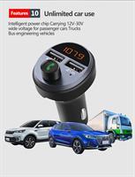 משדר fm לרכב+דיבורית לרכב