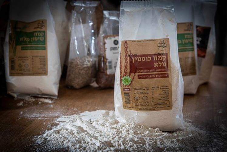 קמח כוסמין מלא - מארז 1 ק''ג