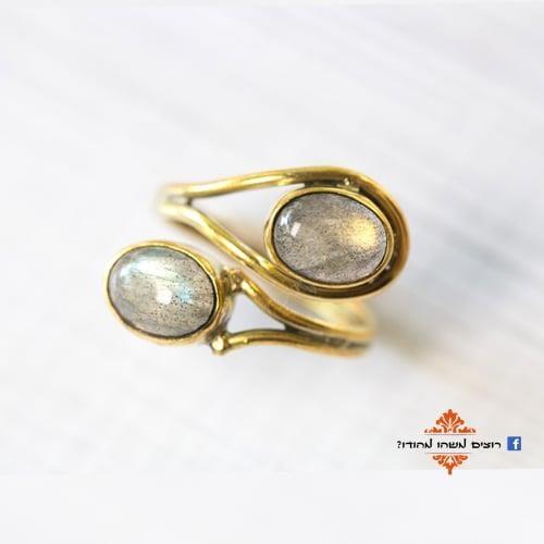 טבעת אבן כפולה