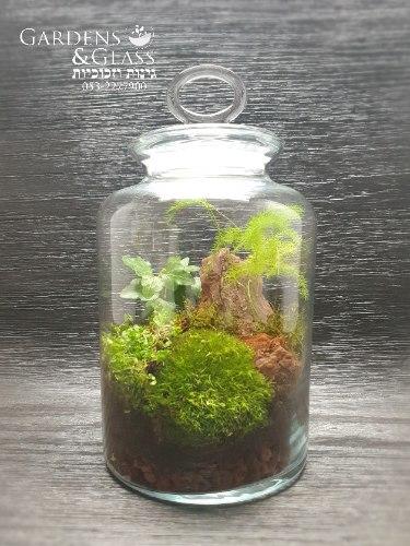טרריום טבעי