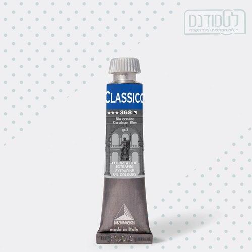 צבע שמן איכותי MAIMERI CLASSICO