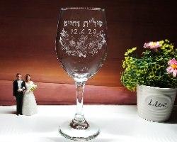 כוס חופה