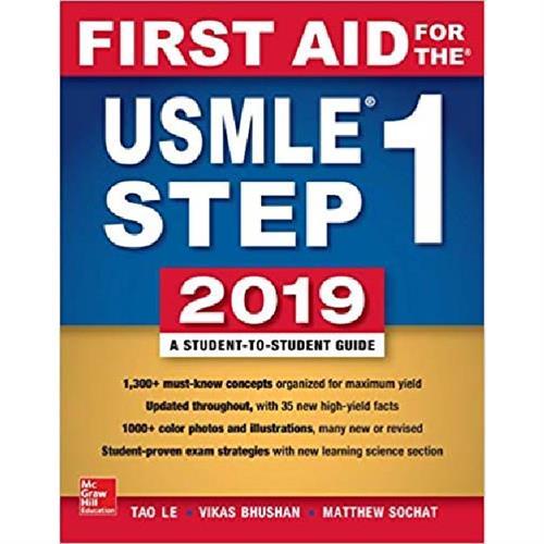 סטודנטים לרפואה First Aid for the USMLE Step 1 2019 29E