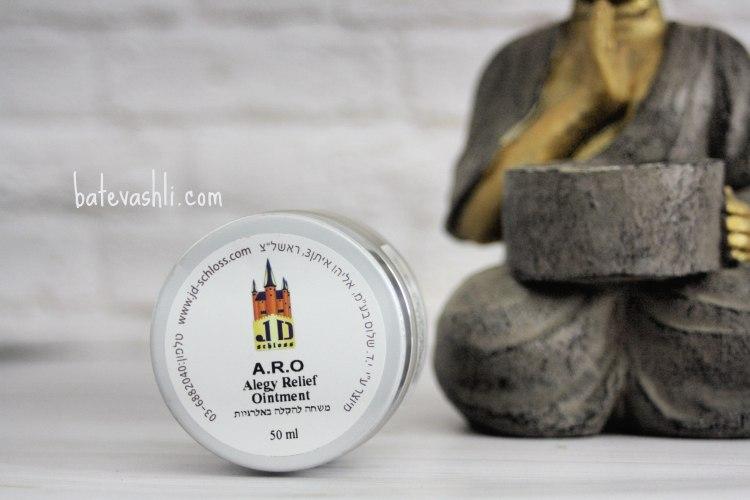 A.R.O| משחה טיפולית להקלה באלרגיות/אסתמה של העור