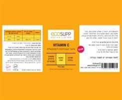 ויטמין C ליפוזומאלי בספיגה גבוהה (250 מל)