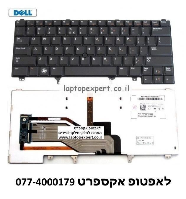 מקלדת למחשב נייד דל מוארת Dell Latitude E5430 E6330 E6430 Backlit Laptop Keyboard 52PX4