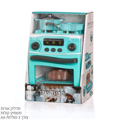 צעצוע תנור עם אביזרים