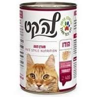 לה קט שימורים לחתולים 400 גרם פטה הודו - LA CAT PATE TURKEY