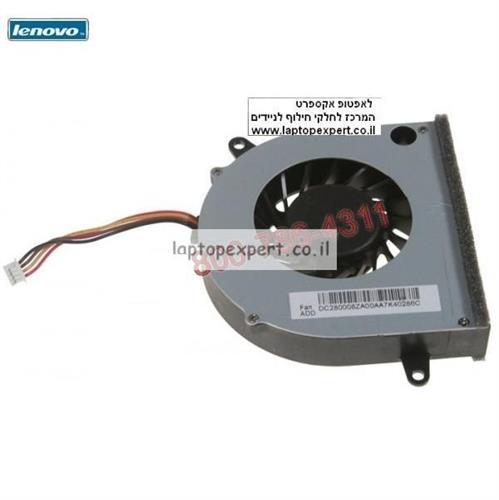 מאוורר חדש למחשב נייד לנובו Lenovo G460 / Ideapad Z460 Z560 Z565  CPU Cooling Fan MG65130V1-Q000-S99 NFB65B05H