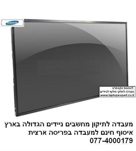 החלפת מסך למחשב נייד SAMSUNG NP-RV520 RV520 15.6 WXGA 1366X768 LED Screen