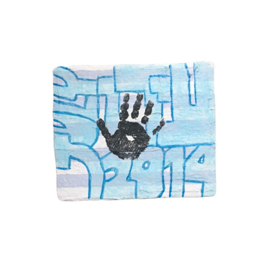 10.9.19 (יום שלישי 10:00-12:30) סדנא לעיצוב תמונה עם כף רגלו\ידו של התינוק