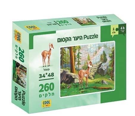 פאזל 260 חלקים היער הקסום