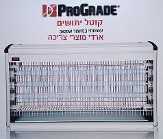 קוטל יתושים חשמלי PROGRADE 3X20W