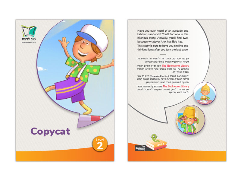 Copycat | Level 2