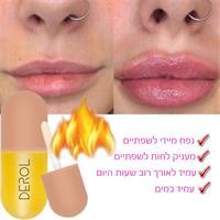 שפתון חומצה היאלורונית DEROL