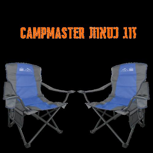 זוג כסאות CAMPMASTER