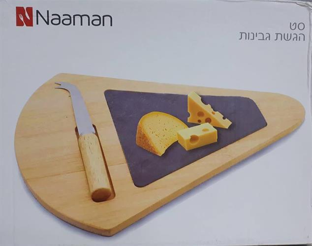סט הגשת גבינות כולל סכין חיתוך מיוחדת