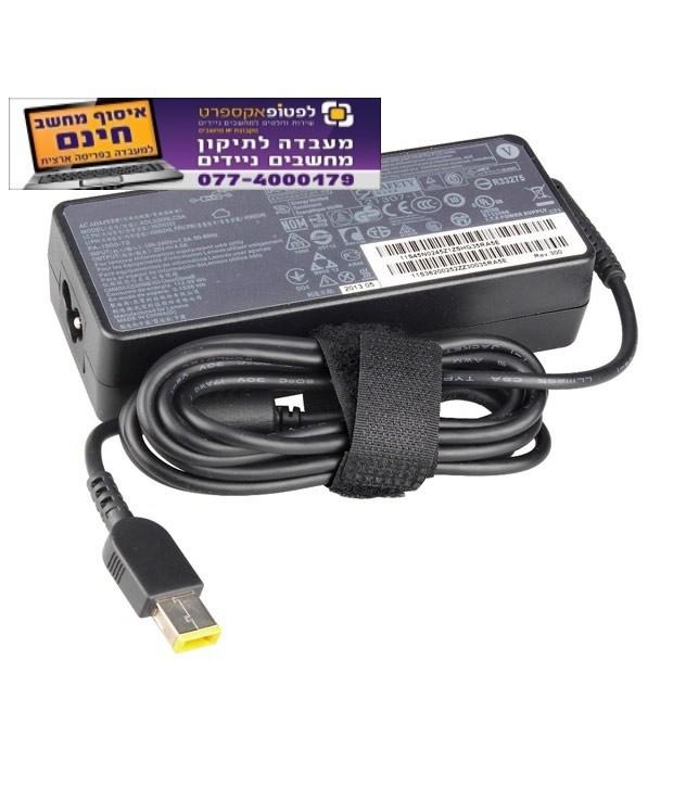 מטען מקורי להחלפה במחשב נייד לנובו Lenovo IdeaPad S210 S20-30 S2030 Touch 65W Original Ac Adpater