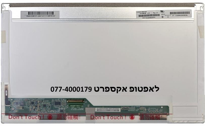 מסך למחשב נייד LP140WH1 (TL) (A1), LP140WH1 (TL) (A2),  LP140WH1 (TL) (E2), LTN140AT07, N140BGE-L12 , LTN140AT26