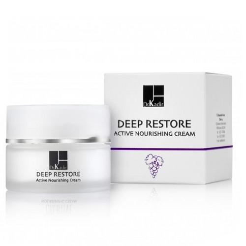 קרם הזנה פעיל לעור הפנים - Dr. Kadir Deep Restore Active Nourishing Cream