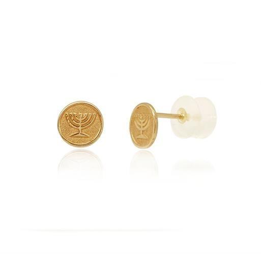 עגילי זהב כפתור עם חנוכייה