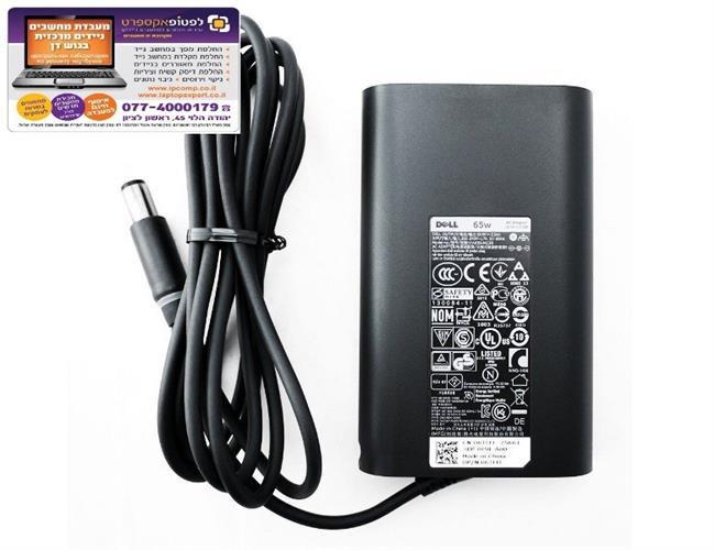 מטען מקורי למחשב נייד דל  Dell Latitude E7470 E5480 E7480 LA65NM130 65W AC Adapter