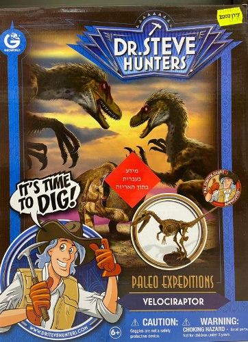 """סט חקירת דינוזאורים ד""""ר סטיב"""