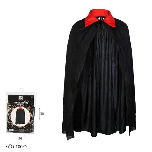 גלימה שחורה צווארון אדום 1.2 מ'