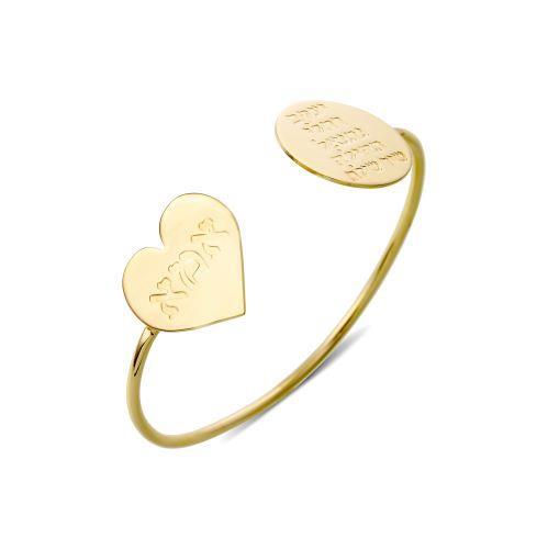 צמיד קשיח פתוח עיגול ולב כסף 925/גולדפילד