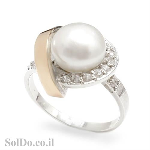 טבעת כסף מצופה זהב 9K משובצת פנינה לבנה  RG5989 | תכשיטי כסף | טבעות כסף