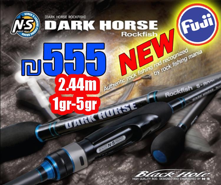 DarkHorse Rockfish  S-802L-UL-ST 2.44m  1gr-5gr