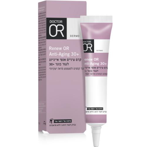 דר עור Renew OR קרם עיניים  אנטי אייג'ינג לעור בוגר +30 לכל סוגי העור