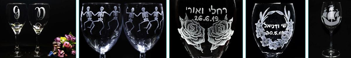 כוסות יין - שירן לביא שוחט