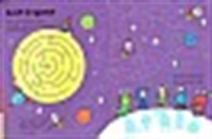 חוברת צבע ומחק - חידות ראשונות