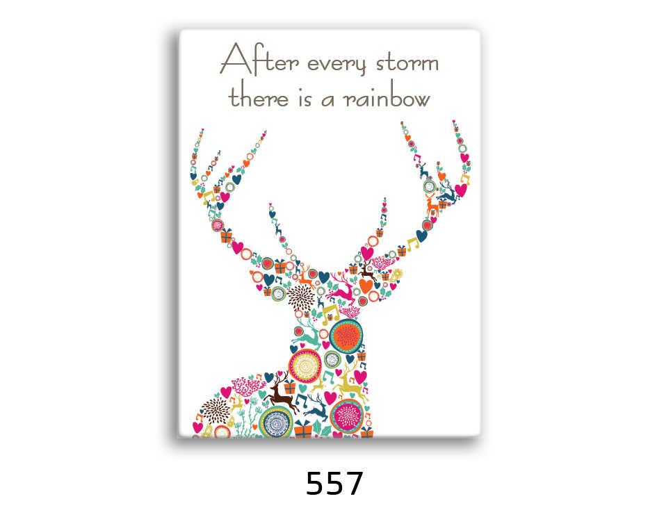 תמונת השראה מעוצבת לתינוקות, לסלון, חדר שינה, מטבח, ילדים - תמונת השראה דגם 557