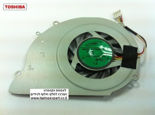 מאוורר למחשב נייד טושיבה Toshiba T130 CPU Cooling Fan AD7005HX-QBB / CWZH6 / 3EBU3TA0