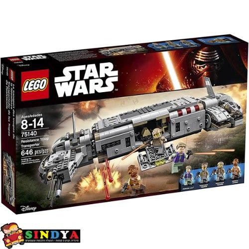 לגו מלחמת הכוכבים חללית הובלה של המחתרת 75140